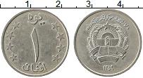 Изображение Монеты Афганистан 1 афгани 1980 Медно-никель XF