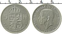 Изображение Монеты Швеция 5 крон 1972 Медно-никель UNC- Густав VI Адольф