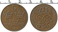 Изображение Монеты Швеция 5 эре 1925 Медь XF Густав V