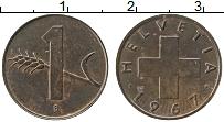 Изображение Монеты Швейцария 1 рапп 1967 Медь XF