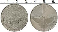 Изображение Монеты Швейцария 5 франков 1988 Медно-никель UNC-