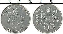 Изображение Монеты Норвегия 5 крон 1997 Медно-никель UNC- 350 лет почты Норвег