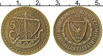 Изображение Монеты Кипр 5 милс 1963 Латунь XF