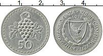Изображение Монеты Кипр 50 милс 1971 Медно-никель UNC-