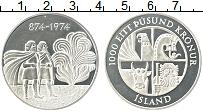 Изображение Монеты Исландия 1000 крон 1974 Серебро Proof- 1100 лет первому пос