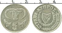 Изображение Монеты Кипр 5 центов 1994 Латунь XF Баран