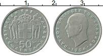 Изображение Монеты Греция 50 лепт 1954 Медно-никель XF