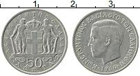 Изображение Монеты Греция 50 лепт 1966 Медно-никель XF