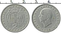 Изображение Монеты Греция 2 драхмы 1962 Медно-никель XF Павел I