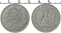 Изображение Монеты Греция 5 драхм 1930 Медно-никель XF Феникс