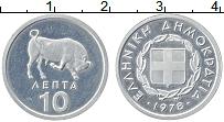 Изображение Монеты Греция 10 лепт 1978 Алюминий Proof-