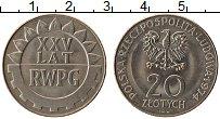 Изображение Монеты Польша 20 злотых 1974 Медно-никель XF 25 лет RWPG