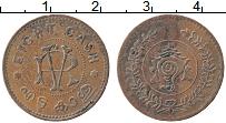 Продать Монеты Траванкор 8 кэш 1938 Медь