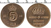 Изображение Монеты Швеция 5 эре 1953 Медь XF