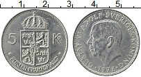 Изображение Монеты Швеция 5 крон 1972 Медно-никель XF Густав VI Адольф