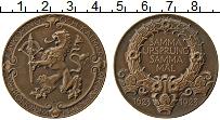 Изображение Монеты Швеция Медаль 1923 Медь XF Поля Кроноберга, Йён