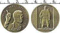 Изображение Монеты Европа Эстония Жетон 2008 Латунь UNC-