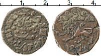 Изображение Монеты Майсор 20 кэш 0  VF