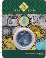 Изображение Подарочные монеты Казахстан 100 тенге 2018 Медно-никель UNC