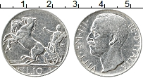 Изображение Монеты Италия 10 лир 1927 Серебро XF