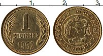 Изображение Монеты Болгария 1 стотинка 1962 Латунь UNC-