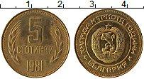 Изображение Монеты Болгария 5 стотинок 1981 Латунь UNC-
