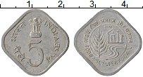 Изображение Монеты Индия 5 пайс 1973 Алюминий XF ФАО