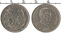 Изображение Монеты ЮАР 20 центов 1976 Медно-никель XF