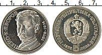 Изображение Монеты Болгария 5 лев 1978 Серебро Proof- Пейо Яворов