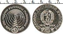 Изображение Монеты Болгария 5 лев 1979 Серебро Proof- 100 лет болгарской с
