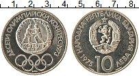 Изображение Монеты Болгария 10 лев 1975 Серебро Proof- 10-й Олимпийский кон