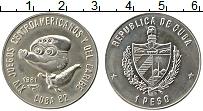 Изображение Монеты Куба 1 песо 1981 Медно-никель UNC- 14 Карибские игры