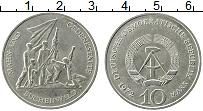 Изображение Мелочь ГДР 10 марок 1972 Медно-никель UNC- Мемориал Бухенвальд,