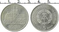Изображение Монеты ГДР 5 марок 1972 Медно-никель UNC- Замок Мейссен