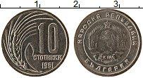 Изображение Монеты Болгария 10 стотинок 1951 Медно-никель UNC-