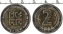 Продать Монеты Болгария 2 лева 2018 Биметалл