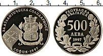 Изображение Монеты Болгария 500 лев 1997 Медно-никель UNC- 43-я Генеральная Асс