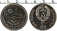 Изображение Монеты Болгария 1 лев 1981 Медно-никель UNC-