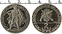 Изображение Монеты Болгария 2 лева 1981 Медно-никель UNC- 1300 лет государства