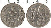 Изображение Монеты Болгария 5 лев 1930 Медно-никель XF