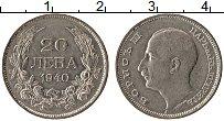 Изображение Монеты Болгария 20 лев 1940 Медно-никель XF+