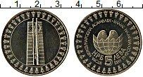 Изображение Монеты Болгария 5 лев 1982 Медно-никель UNC- 2 международная асса