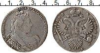 Изображение Монеты 1730 – 1740 Анна Иоановна 1 рубль 1733 Серебро VF+ Заделано отверстие