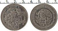 Изображение Монеты Мексика 50 песо 1982 Медно-никель XF+ Богиня Луны