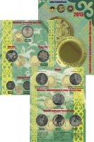 Изображение Подарочные монеты Казахстан 20 долларов 2013 Медно-никель UNC Годовой набор памятн