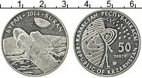 Изображение Монеты Казахстан 50 тенге 2014 Медно-никель UNC- Космос. Буран