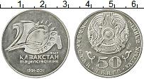 Изображение Монеты Казахстан 50 тенге 2011 Медно-никель UNC- 20 лет Независимости