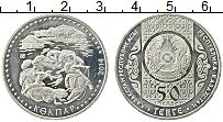 Изображение Монеты Казахстан 50 тенге 2014 Медно-никель UNC- Обряд Кокпар