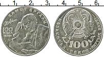 Изображение Монеты Казахстан 100 тенге 2016 Медно-никель UNC- 100 лет со дня рожде
