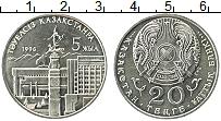 Изображение Монеты Казахстан 20 тенге 1996 Медно-никель UNC-